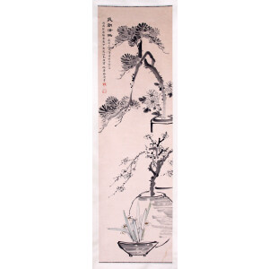 中国京剧表演艺术家 梅兰芳《岁朝清供》