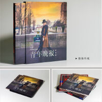 正版 vae 许嵩2016新专辑 青年晚报 CD+海报+明信片+写真歌词本