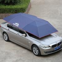 汽车遮阳伞全自动移动隔热车棚篷智能遥控汽车衣车罩防晒雨遮阳挡