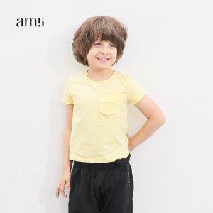 【下单立享5折】amii童装2018春夏新款男童纯色短袖T恤中大童儿童立体口袋T恤