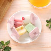 泰蜜熊雪糕模具家用冰棍冰棒冰淇淋冻冰块盒冰糕冰格自制冰盒速冻器8支组