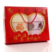 纯棉毛巾礼盒两条装结婚过寿生日回礼品企业福利团购定制绣字logo 73x34cm