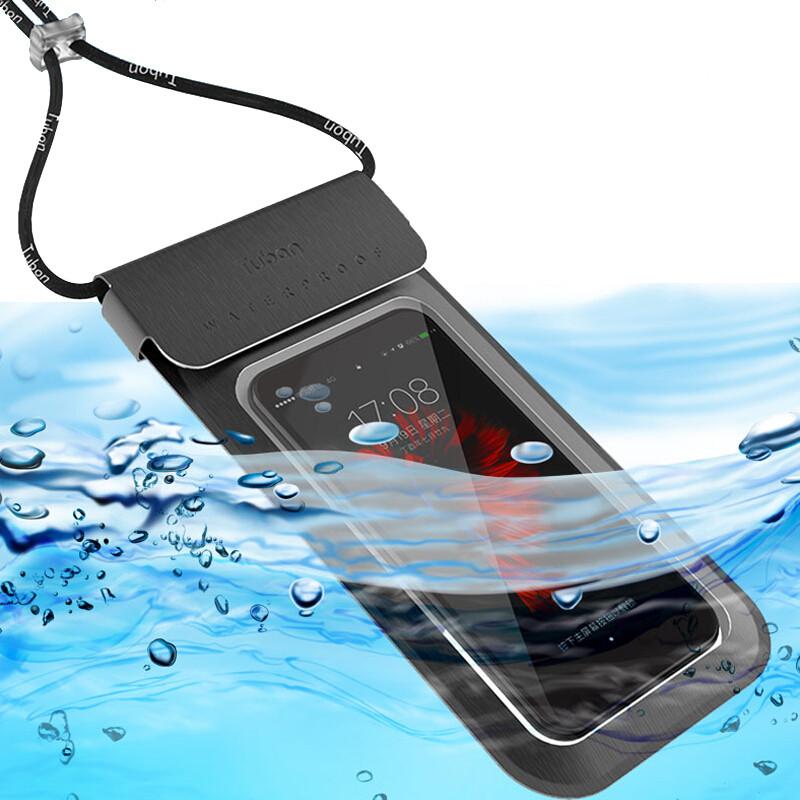 oppo r11 r11s plus手机防水袋r9s潜水手机套R15游泳r9防水手机袋 R 15 发货周期:一般在付款后2-90天左右发货,具体发货时间请以与客服协商的时间为准