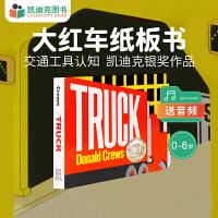 【99选5】美国进口 1981年凯迪克银奖作品 Truck Board Book 【纸板】#