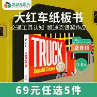 美国进口 1981年凯迪克图书银奖作品 Truck Board Book 【纸板】