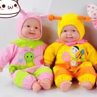 婴儿会说话的洋娃娃 仿真娃娃玩具 宝宝儿童玩具 布娃娃家政月嫂早教h0a