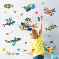卡通飞机贴纸幼儿园儿童房卧室墙壁背景装饰墙贴可移除贴画随心帖 一飞冲天 特大