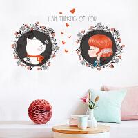 少女心照片墙贴纸客厅床头卧室温馨花卉相框装饰贴画猫咪 想念相框 特大
