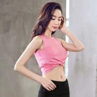 瑜伽服上衣女单件性感露脐专业运动健身房紧身上装带胸垫跑步背心