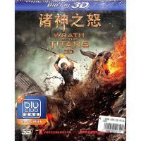 (新索)�T神之怒-3D�{光影碟DVD( ��:779973981)