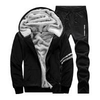 男士秋冬季休闲运动服套装青少年卫衣外套学生运动套装男加绒加厚