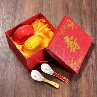 寿碗答谢礼盒中式陶瓷餐具寿宴回礼套装老人生日批�l刻字