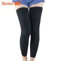 秋冬季羊绒护膝中老年护腿舒适双层加厚护膝保暖男女关节 灰色加厚加长款 均码