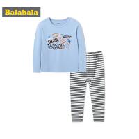 巴拉巴拉男童儿童内衣套装秋衣秋裤中大童睡衣保暖长袖印花家居服