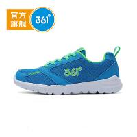【9月22-25日满200减120】361度童鞋男童跑鞋秋季男童鞋儿童运动鞋K70110071