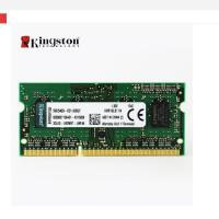金士顿(Kingston)DDR3 1600 2G 本 1.5V 2GB 笔记本三代电脑内存条