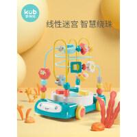 可优比绕珠串珠百宝箱一岁宝宝婴儿积木2-3岁儿童益智早教玩具