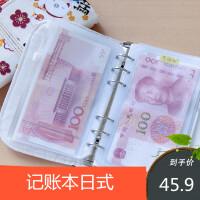 记账本日式媳妇理财可放装钱袋拉链手账本日本主妇收纳抖音活页包