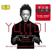 李云迪-王者幻想-柏林爱乐乐团-丹尼尔.哈丁CD( 货号:78832548923)