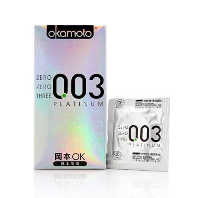 [当当自营]冈本 避孕套 男用 超薄 安全套 003系列白金10只装 进口产品Okamoto外包装异形,不影响内部商品质量,介意者慎购!非质量问题不退不换,敬请谅解!