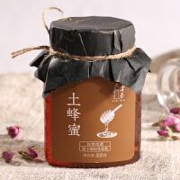 缅甸曼德勒 野生土蜂蜜 500克/罐