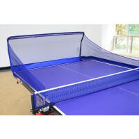 发球机 乒乓球自动发球机 集球网 网乒乓球收球网 回收网