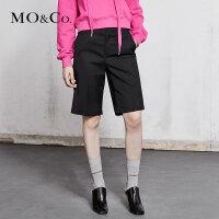 MOCO春季新品中高腰及膝百慕大中裤MA181SOT104 摩安珂