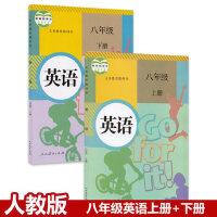 2019年正版 初中8八年级上下册英语光盘(CD ROM)4CD+教材上下册 初二下学期英语光碟与人教版八下英语书课本