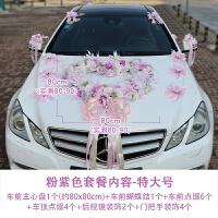 头车花婚车花 特大号主婚车头花装饰套装仿真玫瑰心形花环欧式结婚礼装饰非鲜花