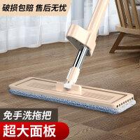 拖把免手洗家用新款2020平板拖布瓷砖挤水墩布一拖净懒人拖地神器