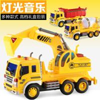 儿童玩具车 大号挖掘车挖土车 工程车 男孩 电动故事音乐汽车玩具