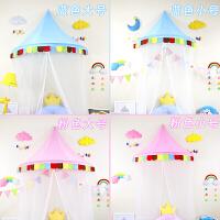 儿童帐篷室内游戏屋宝宝读书角半月帐篷床幔蚊帐女孩玩具房挂装饰