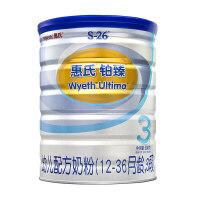 惠氏S-26铂臻3段幼儿配方奶粉 瑞士进口 1-3岁幼儿配方 800克(罐装)