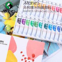 马利牌24色水粉颜料套装学生用初学者马利水粉颜料12色儿童水粉画颜料套装36色马利18色水粉颜料