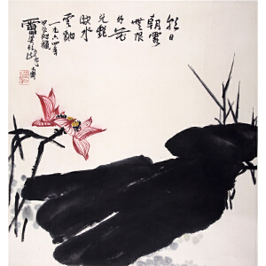 潘天寿《荷花》