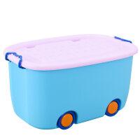 特大号卡通收纳箱塑料整理箱儿童玩具有盖宝宝衣物储物箱子收纳盒