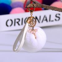 创意獭兔毛绒球可爱水钻天使汽车钥匙扣女包包挂件毛球钥匙链吊坠