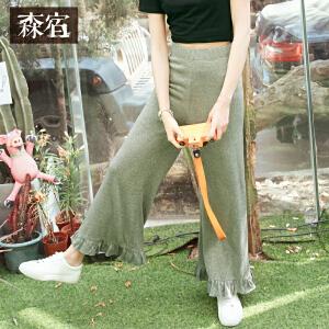 森宿Z沸腾的暧昧夏装新款文艺闪光丝木耳边阔腿休闲裤女长裤