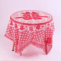结婚庆用品一次性桌布10片 红色婚礼喜庆宴会加大加厚塑料台布 喜字桌布10片