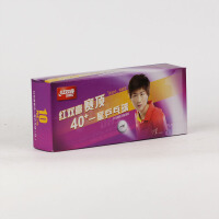 三星乒乓球比赛用球新材料40+训练3星10只赛顶乒乓球 赛顶一星 10个装/盒 白色