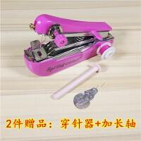 小型工具袖珍式手工家用手持缝纫机手动微型用品补衣服简易