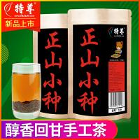 特尊 新品上市 武夷正山小种功夫红茶茶叶129g*2