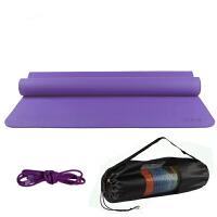 双人瑜伽垫tpe大号加宽120cm加厚无味防滑垫运动健身舞蹈垫 深紫色 [赠网包+捆绳]
