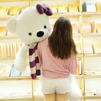 抱抱熊猫玩偶布娃娃女生生日礼物大号熊毛绒玩具公仔送女友