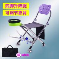钓椅钓鱼椅可折叠台钓椅便携钓鱼凳渔具垂钓用品可升降折叠椅 四