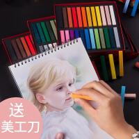 台湾雄狮24色48色软式粉彩色粉棒 短支绘画色粉笔粉彩棒染发棒HSP