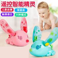 儿童玩具遥控动物小米米会唱歌宝宝宠物精灵男女孩1-2-3周岁礼物k0d