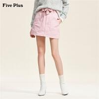 Five Plus女装牛仔半身裙女高腰绑带A字裙短裙纯棉气质口袋