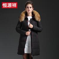 恒源祥冬季新款女士大毛领羽绒服中长款女装加厚保暖羽绒服女长款 HYXLY-Y537