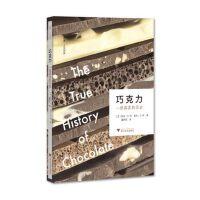 巧克力一部真实的历史浙江大学出版社苏菲D.科迈克尔D科饮食文化全书从头代为都充满趣味the true history